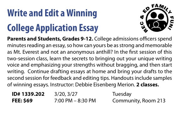 Writing college application essays lesson plans